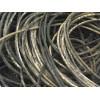 东莞二手电缆回收厂家