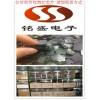西安回收内存芯片收购钽电容