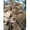 上海二手辦公廢紙回收
