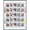 上海二手邮票回收