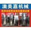 兴宁做酒的机器商家,大埔买酿酒设备免费学酿酒技术