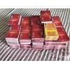 滨州回收【银座】【山东一卡通】【加油卡】【中百卡】【全福元卡