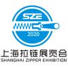2020上海拉鏈展覽會
