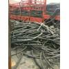 佛山回收舊電纜 舊電纜回收公司