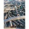 佛山旧电缆回收公司,佛山回收高压电缆公司