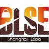 2020上海鞋博会