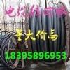 本公司在慈溪余姚地區大量回收電纜線,主要回收電線電纜