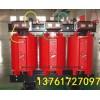 蘇州變壓器回收,蘇州華鵬順特變壓器回收