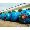 山东化工设备回收公司-二手设备回收公司-倒闭化工厂拆除