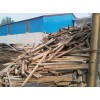 北京二手金属废料回收-废钢铁回收-废钢筋钢管高价回收