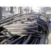 天津二手电缆线回收-淘汰电力设备回收-废旧电缆回收价格