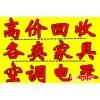 杭州灣新區舊空調回收,世紀城,海南村二手空調廢舊空調回收