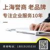 上海靜安危化品公司注冊流程