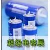 2020上海超級電容器展