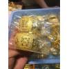 莱芜官司回收黄金电话,莱芜官司商城附近回收黄金的