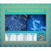 深圳塑膠回收 塑膠廢品回收公司 東莞綠環專業經營塑膠回收