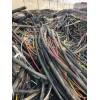 废电缆回收 宝安上门回收各种报废电线