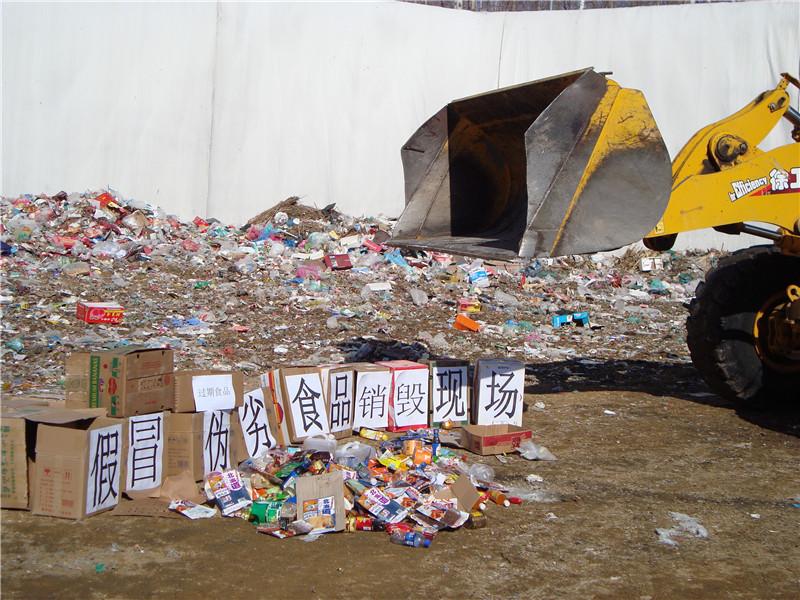 深圳市龙岗区过期啤酒销毁劣质产品销毁厂家