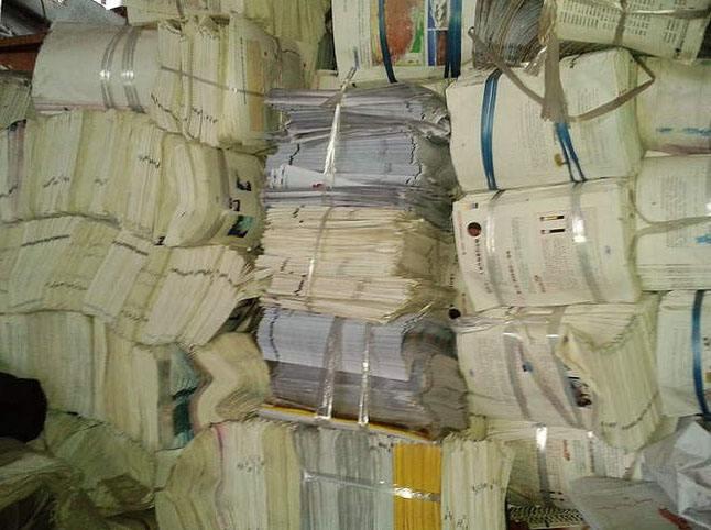 广州越秀区文件资料销毁中心