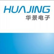 深圳市華景電子科技有限公司