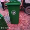 塑料垃圾桶240升物業小區專用垃圾桶 現貨供應