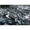 光明废不锈钢回收站 上门收购304、316不锈钢料