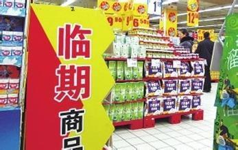 广州黄埔速冻食品销毁一览表方法