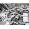 羅湖廢鋁合金回收價格、羅湖廢鋁回收站