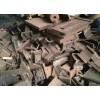广州废旧不锈钢回收为您24小时咨询服务