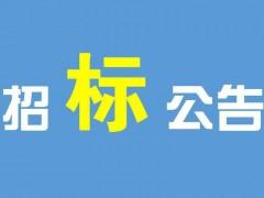 江苏南通大生西尔克纺织有限公司废旧物资招标