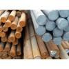 广州废旧合金钢回收为您24小时咨询服务