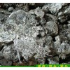 龙岗废锡回收 废锡渣回收多少一斤 服务周到