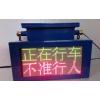 KXH127声光信号器 声光语音打点信号器