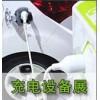 2020上海充电桩展览会
