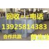 东莞废旧变压器回收公司