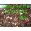 东莞废旧电缆回收,惠州废电缆回收,广州废电缆回收