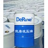 46#抗磨液压油 国标润滑油专用于工业机械设备