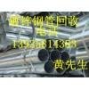 東莞廢舊鋼材回收公司,東莞二手鋼管回收公司