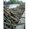 深圳龍崗廢電纜回收拆除電力電纜線