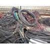惠州市惠城区旧电缆回收惠城区二手电缆回收