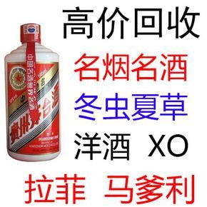 宜都市黃龍茅臺酒瓶市場投資