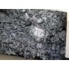 觀瀾廢錫回收 環保錫回收中心 長期收購