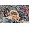 廣州電力廢舊電纜回收