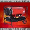 防潮烘干熱風機DHC-40永備直燃型熱風機