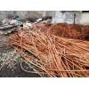 寶安區廢銅回收-廢銅回收行情
