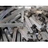深圳龙岗区废铝回收-废铝回收价格行情