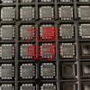 回收信息:北京EMMC芯片回收废旧/二手