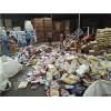 膨化食品回收食品回收公司