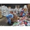 專業食品廠廢料銷毀公司
