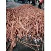 深圳福田廢銅回收招投標公司-廢銅回收